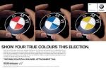BMW меняет цвет эмблемы