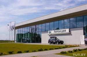 BMW открыл в Беларуси крупнейший автоцентр в Восточной Европе
