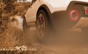 KIA покажет в Чикаго концепт Trail'ster e-AWD