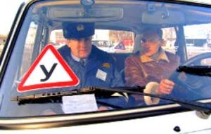 Какие новые правила получения водительских удостоверений