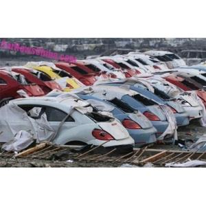 Мощнейший взрыв в Китае уничтожил сотни новых автомобилей ( Видео )