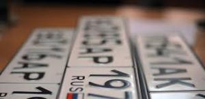 Регистрация подержанного автомобиля: новые проблемы