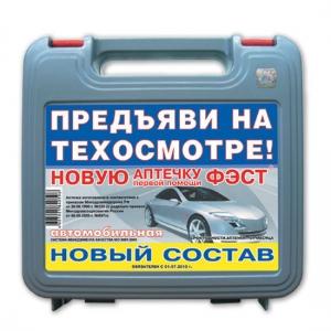С нового года водителям нужно комплектовать автомобильные аптечки по-новому
