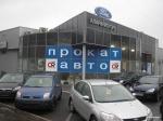В Минске участились случаи перепродажи арендованных авто