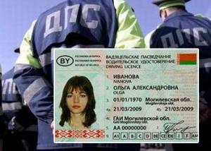 В МВД предложили не штрафовать забывчивых водителей