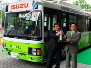 В Японии появился первый в мире автобус на биотопливе из водорослей