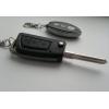 Модуль открытия / закрытия центрального замка и багажника авто.        / Заготовка с выкидным ключом в комплекте!
