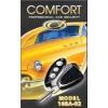 Модуль управления центральным замком и багажником автомобиля,          Alfa Comfort 2 ( Модель 2011 года )