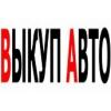 Выкупаем автомобили 89261957707 KIA КИА:  Rio,  Cerato,  Ceed,  Venga,  Sorento,  Optima,  Soul и другие.